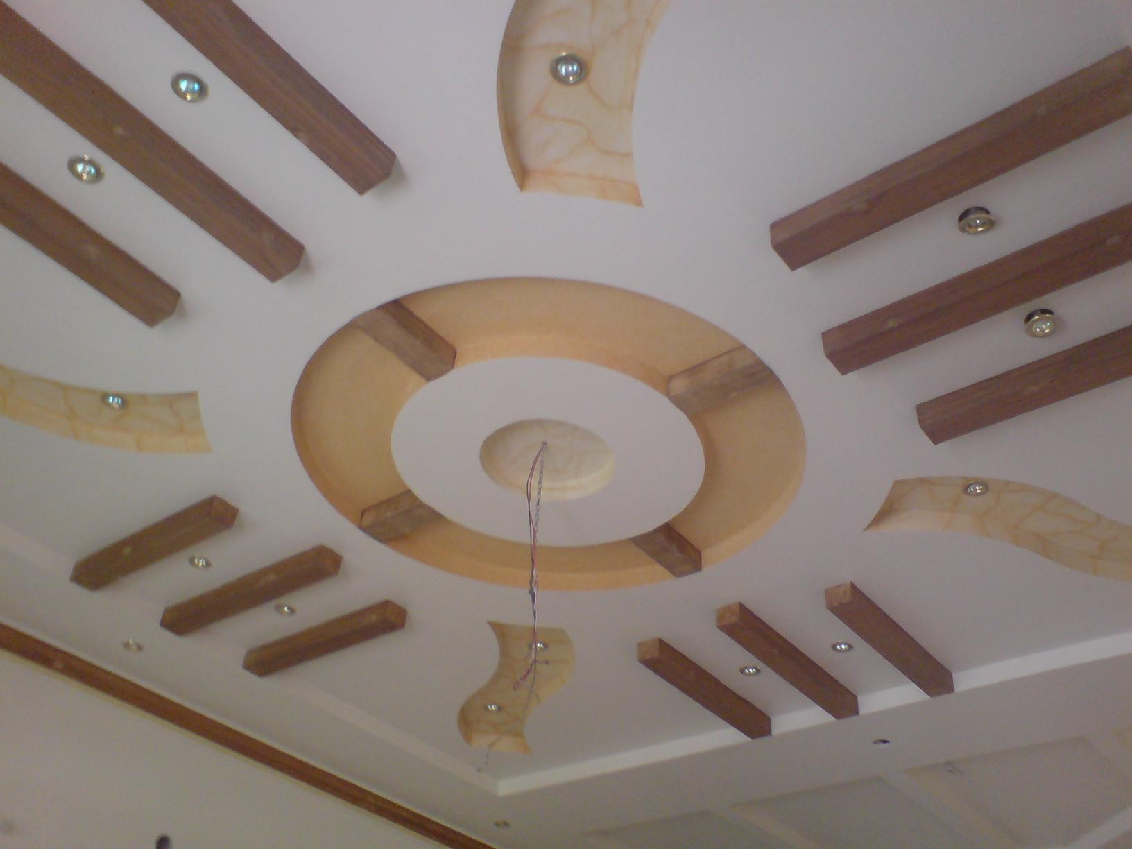 Modern heart shaped false ceiling design home design for P o p indian home designs