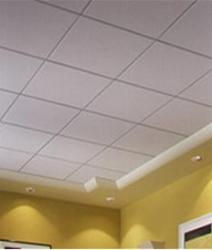 Ceiling tiles for commercial space