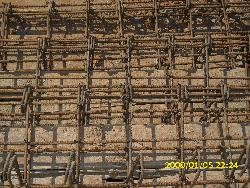 REINFORCEMENT FOR STAIR