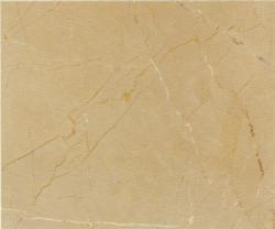 Antique Beige Marble stone