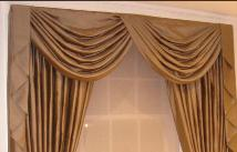 Curtain style for Long Gallery