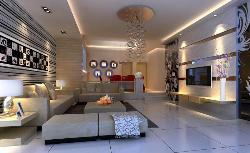 Living Room Design and Ideas