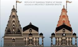 dwarka mandir dhaam photo