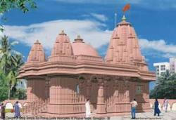 rameshwar temple photo