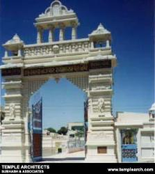 temple entrance gate design