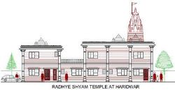 Temple design photo in 2D