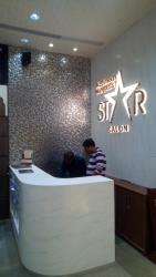 Star saloon