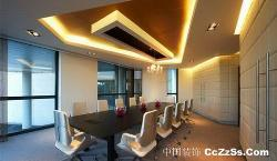 ceiling designs of plaster of paris