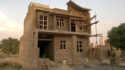 Under construction elevation front picture