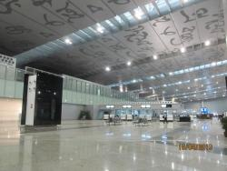 Airport Lounge with exotic ceiling design