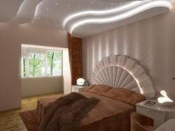 Bedroom Ceiling lighting and wall design