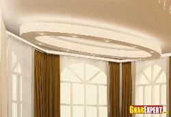 Ceiling Design and Ideas for Small Room
