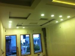 ceiling and lighting of living room
