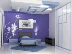 Plaster of paris false ceiling design