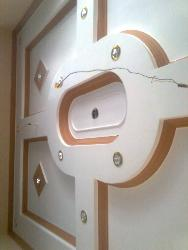 POP Gypsum Ceiling Design