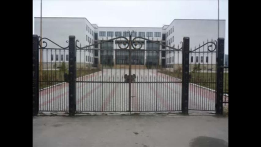 Commercial complex main gate d....