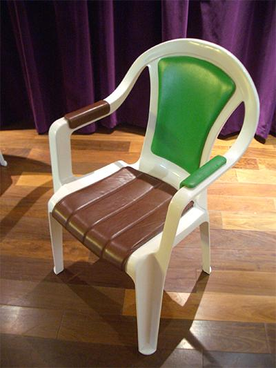 Colorful Plastic Chair....
