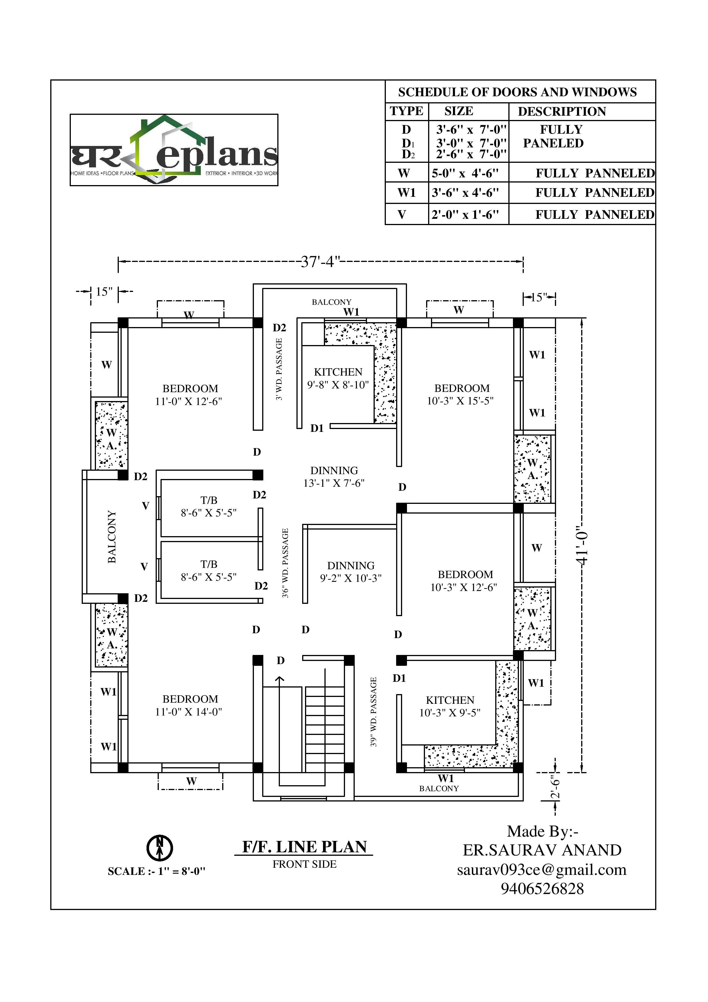 house plan for 37 feet by 41 f....